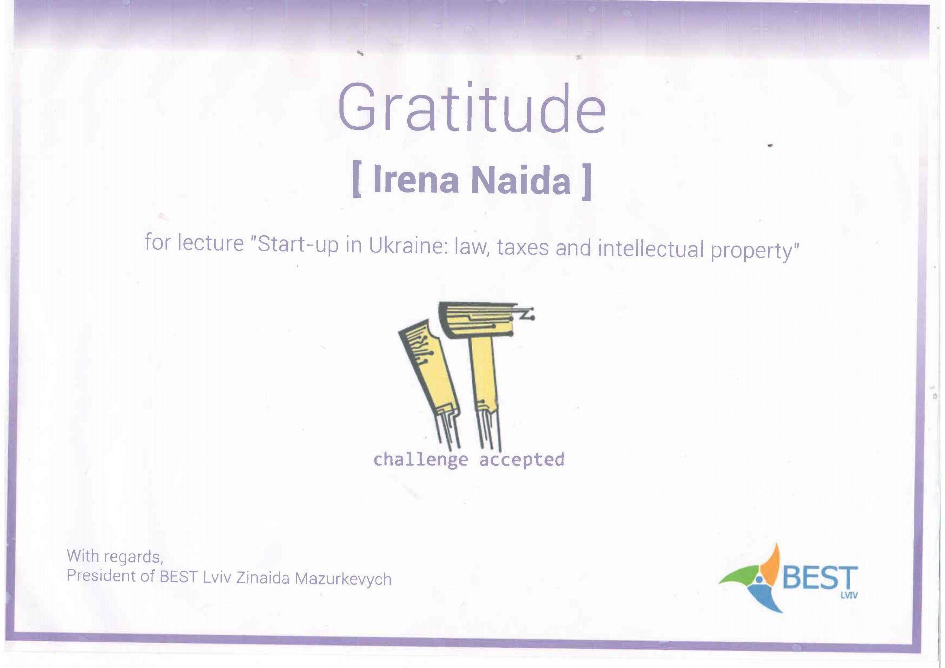 Сертифікати0001_Страница_01