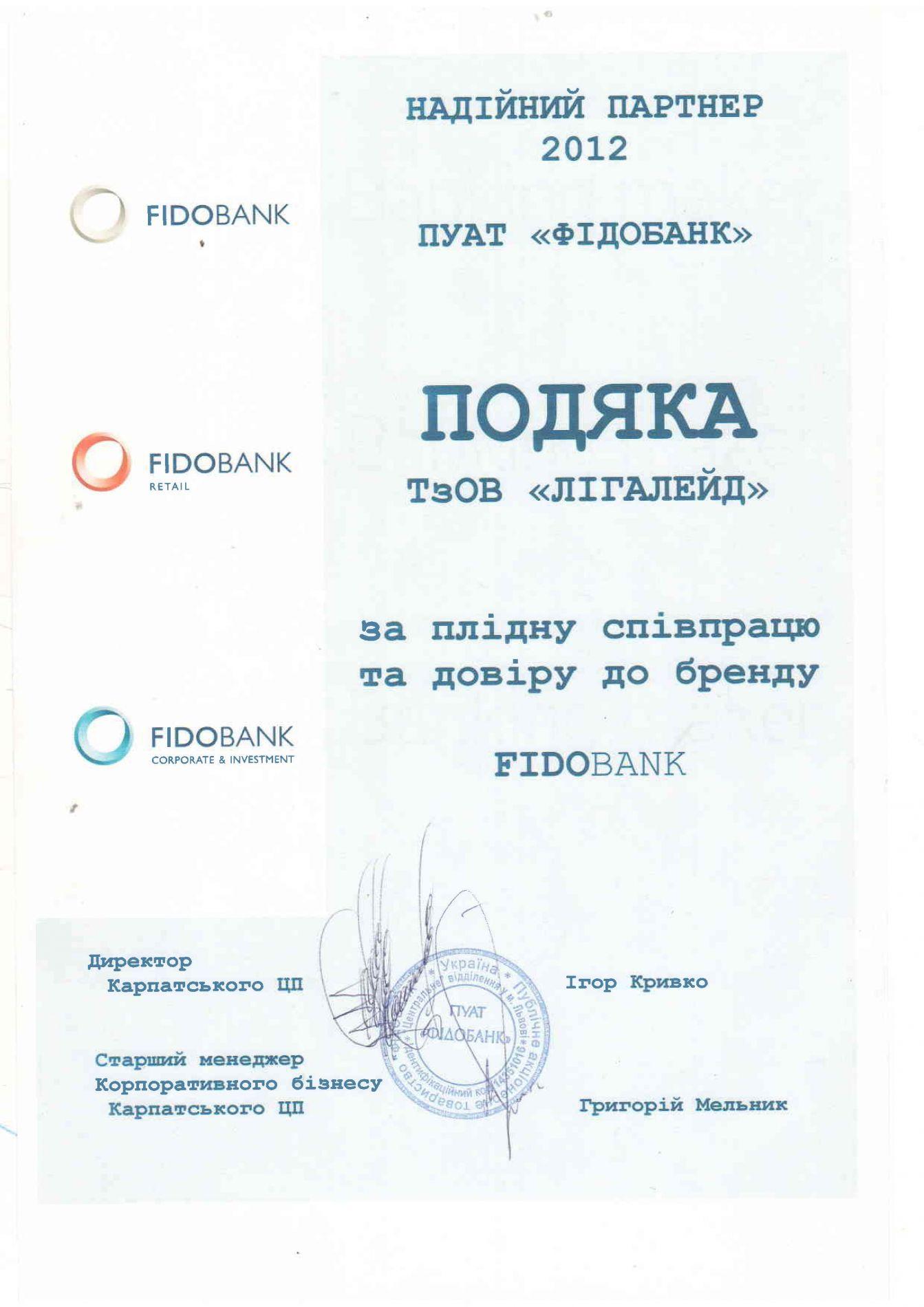 Сертифікати0001_Страница_04