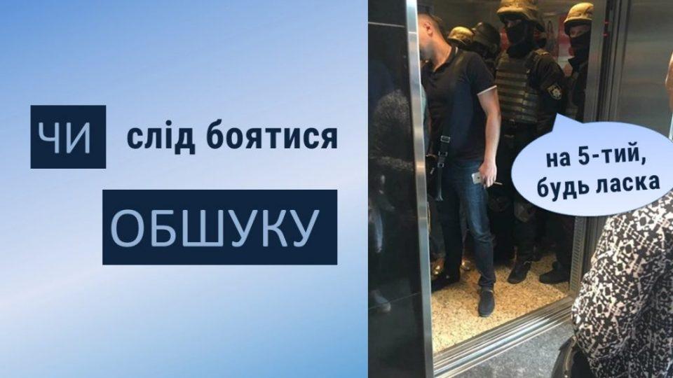 Prezentatsiya-obshuky-2020-2
